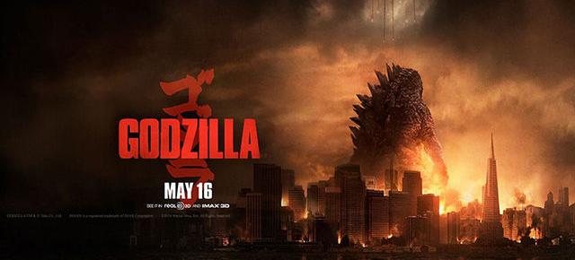 Godzilla Banner 2