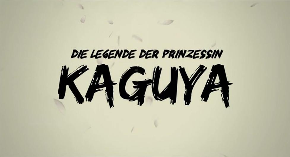die legende der prinzessin kaguya stream german