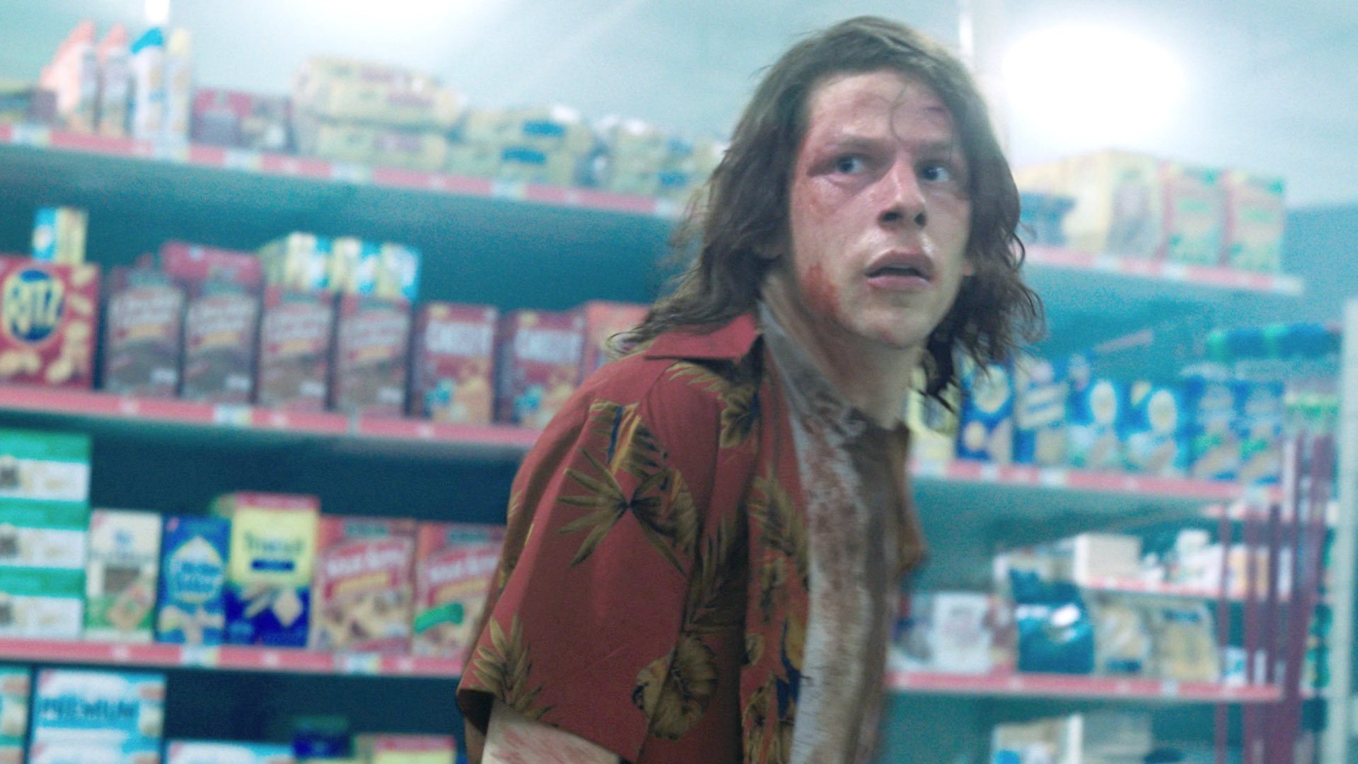 AmericanUltra_Weapons_TRAILER__532364