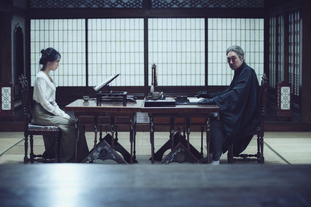 Film Podcast Österreich - Die Taschendiebin