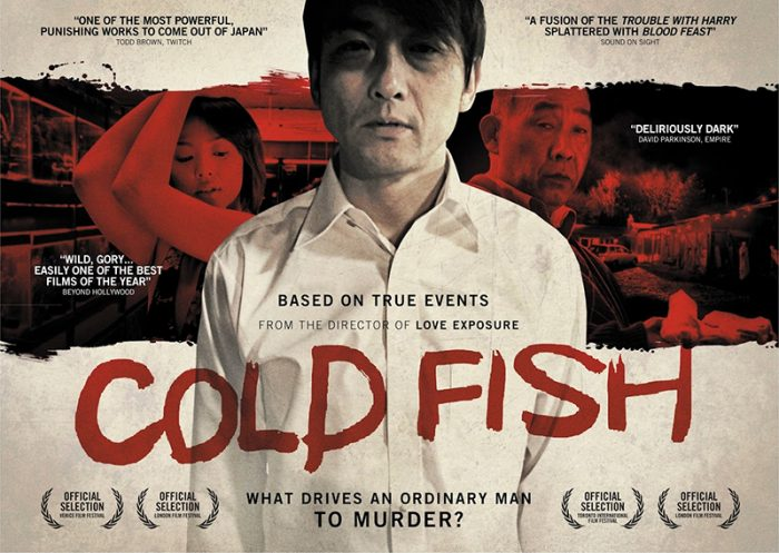 Cold Fish | Flip the Truck